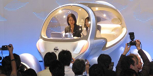 Salón del Automóvil Tokio 2007