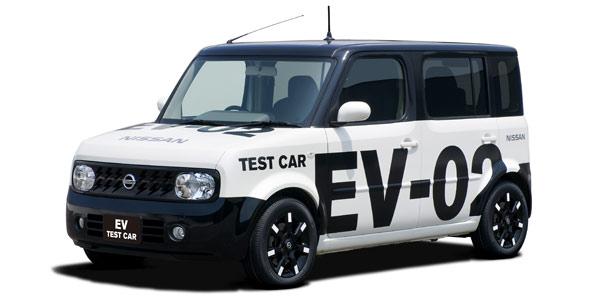 Portugal sí confía en el coche eléctrico
