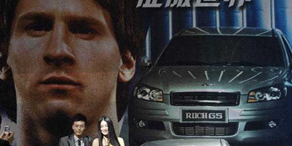 Messi será la imagen de la marca china Chery