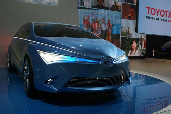 Toyota Concepts Salón del Automóvil de Pekín 2012