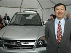 Los chinos fabricarán coches en América