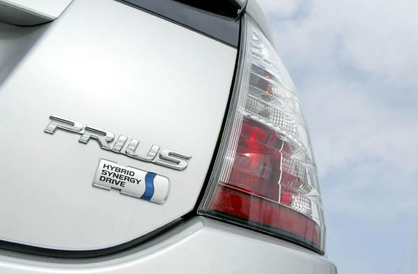 Ayudas para coches híbridos