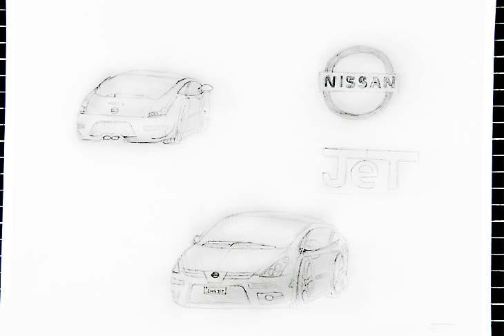 Concurso Nissan 2009 Infantil y Juvenil