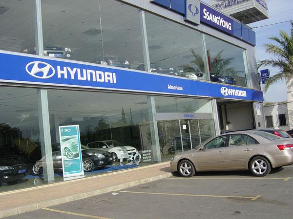 Plan anticrisis de Hyundai