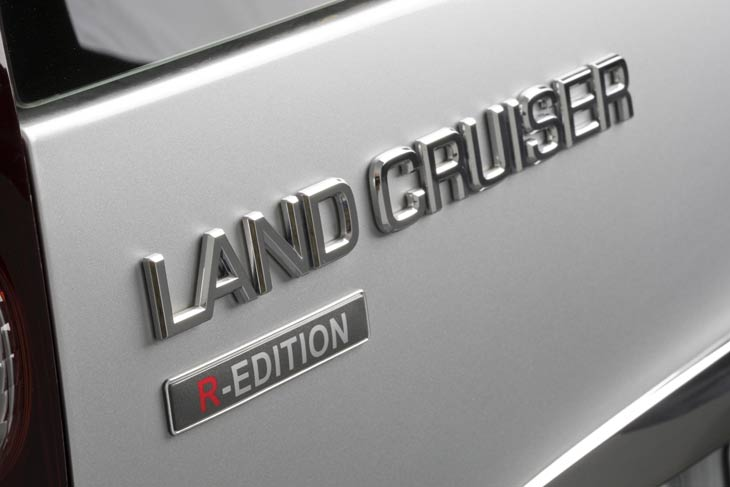 Toyota Land Cruiser 4x4 VX R-Edition al detalle