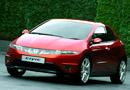 Honda: el Type-R más radical