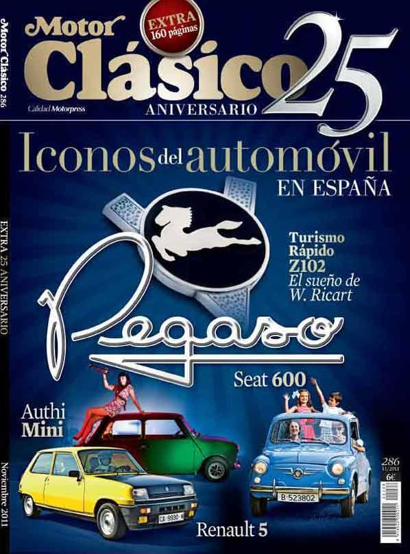 Motor Clásico 25 Aniversario
