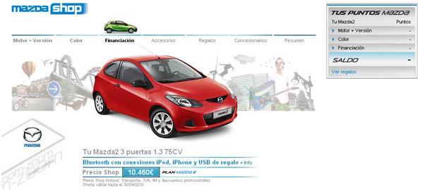 MazdaShop, llega el concesionario virtual