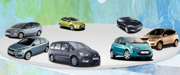Rebajas del 16% en toda la gama Ford
