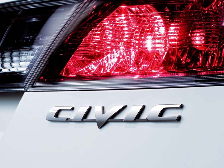 Nuevo Honda Civic 2009