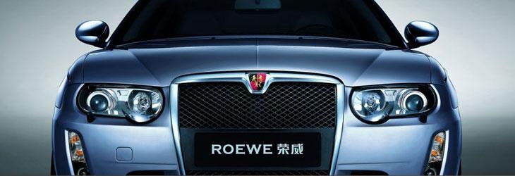 Roewe 750