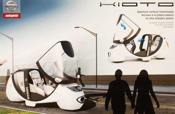 Ganadores del XV Concurso de Diseño de Autopista