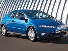 Nuevos Honda Civic Type S y Type R