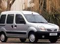 Nissan comercializará el Kubistar en otoño