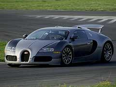 Bugatti Veyron, a por el Guinness de los Récords