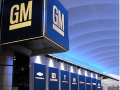 Los concesionarios GM cambian de look