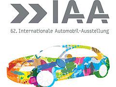 Todo lo que veremos en el Salón del Automóvil de Frankfurt 2007