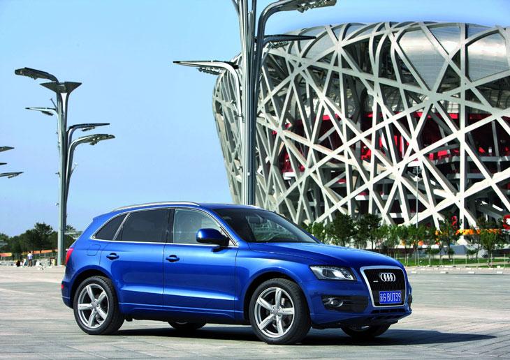 Nuevo Audi Q5.