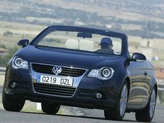 Volkswagen EOS 2.0 TFSI