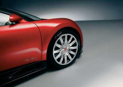 E.B. 16.4 Veyron