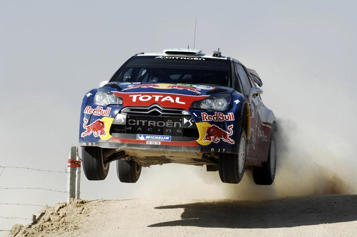 Rally de Mexico 2011.