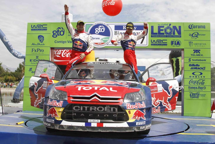 Rally de Méjico, segunda prueba del WRC.