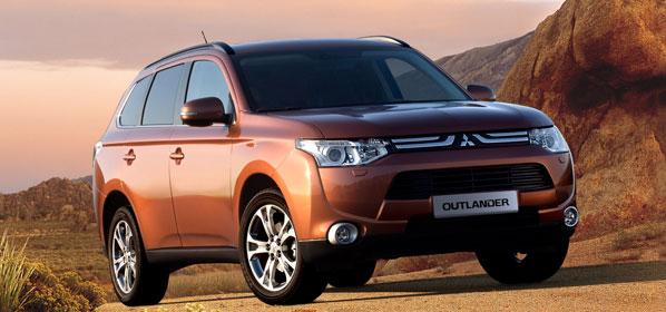 Mitsubishi Outlander, nueva generación