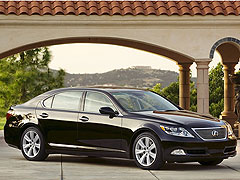 Lexus LS 600 h: el rey híbrido