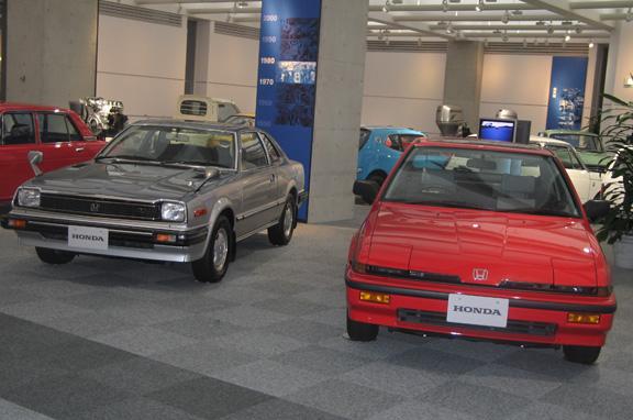 Collection Hall, las joyas de Honda