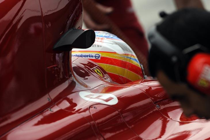 F1: GP de Japón 2010