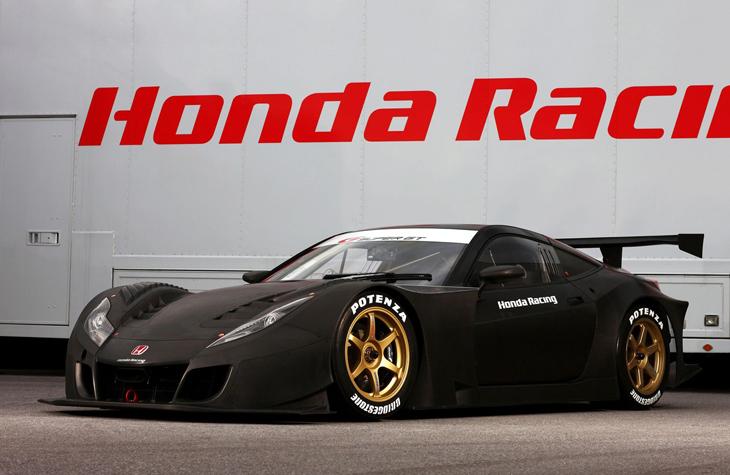Novedades de Honda en el Salón de Tokio.