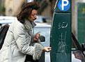 Más parquímetros en Madrid