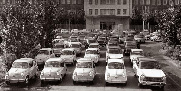 ¿Qué pasó en Autopista en 1967?