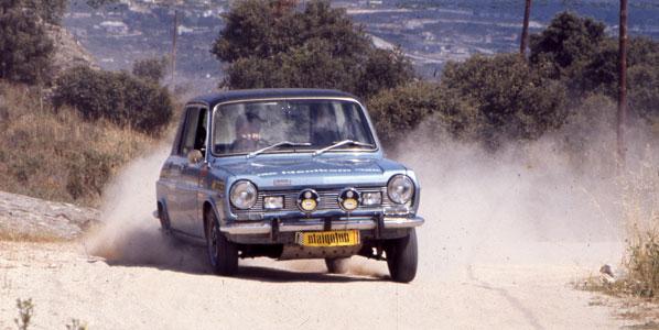 SIMCA 1.200, el coche de 1969