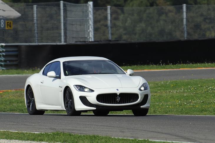 Maserati GranTurismo MC Stradale.