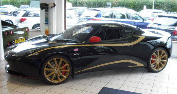 Lotus Evora S GP Edition