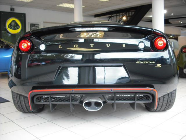 Lotus Evora S GP Edition.