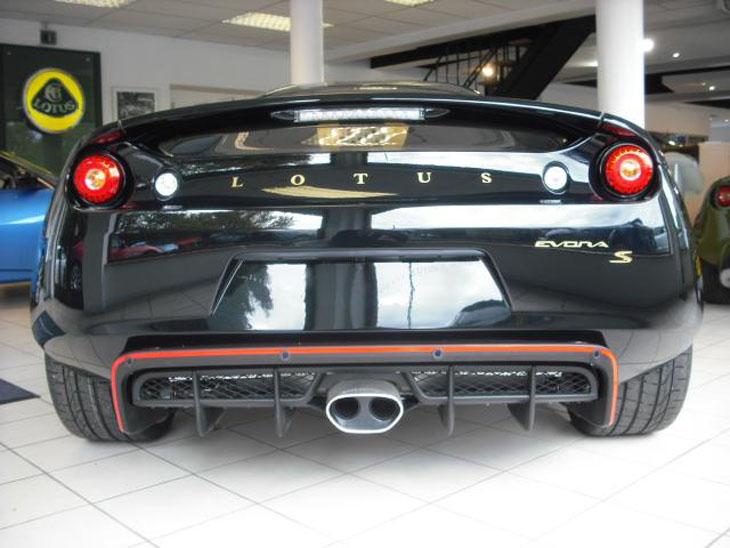 Lotus Evora S GP Edition.
