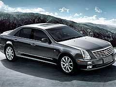 Cadillac SLS: la limusina de los chinos