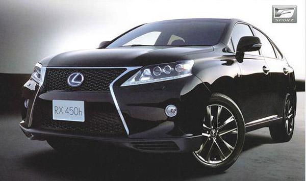 Lexus RX, primeras imágenes