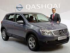 Nissan España elabora un plan de crecimiento