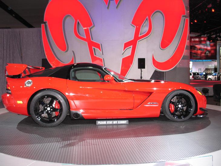 Salón del Automóvil de Detroit 2008: ambiente
