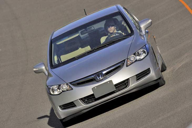 Honda Civic Hybrid 2006
