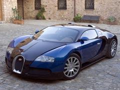 El Veyron llega a Rusia