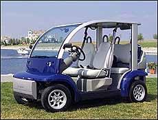 Ford abandona su negocio de coches eléctricos