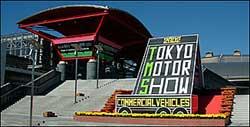 """El Salón de Tokio abre sus puertas a los """"comerciales verdes"""""""